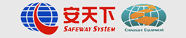 SAFEWAY INSPECTION SYSTEM COMPANY LIMITED ( Once was called CHINASAFE ELECTRONIC EQUIPMENT CO. LTD.)